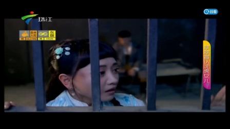 情定三生 粤语版 第1集