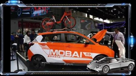 摩拜共享汽车来了,新特DEV 1 实拍!