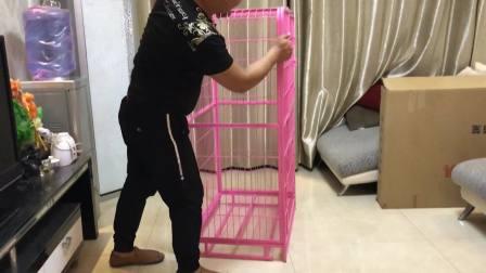 恒迪三层猫笼安装视频