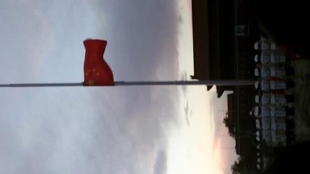 第一次看降旗