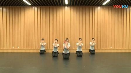 中国舞蹈家协会考级第四版6-6《唱花儿的花儿》回族舞