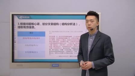 《高考历史简答题》大连科苑学校孙铭泽老师