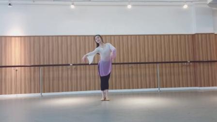 古典舞身韵组合《双晃手》