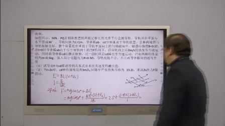 《高中物理》大连科苑学校刘福臣老师在线课程