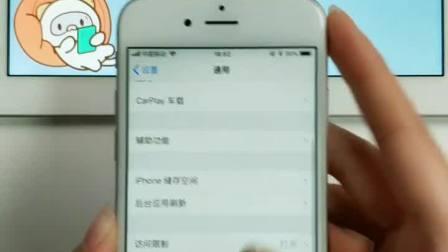 6个iPhone实用小技巧,全都知道的才是老司机。