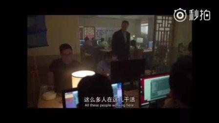 """美国科技大亨到中国探访富士康式工厂最终被骗,无奈骂一句""""他妈的""""…"""