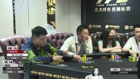 2018TPC老虎杯第一季Day2