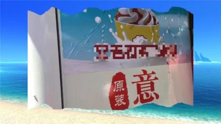 """冰淇淋店推出""""无人售货机"""",只收钱,不找零,非常的赚钱!"""