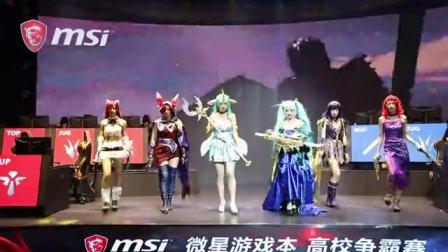 MSI深圳比赛