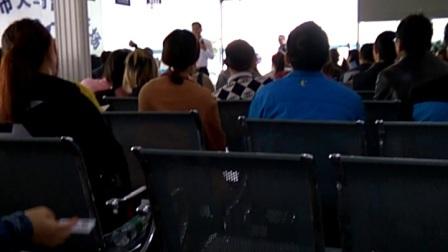 达州天马考场科目三考试候考室考官讲解注意事项,很受益,提醒了很多细节