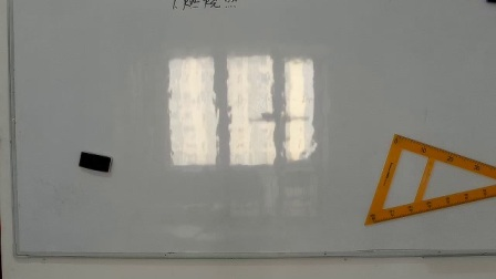 选修4 化学 第二课时 燃烧热 能源