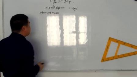 选修4 化学 第三课时 化学反应热的计算