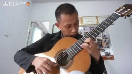 《阿斯图利亚斯传说》涪陵陆艺吉他艺术中心