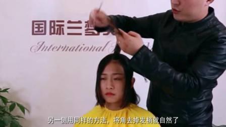 美发视频    中分刘海如何修剪     达人教你剪刘海小技巧