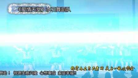 2018.04.30 那霍水石肖氏宗词庆五一联欢晚会 丽丽策划