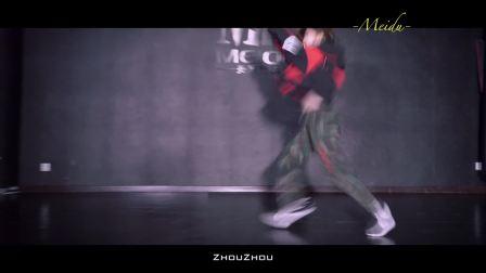 南京爵士舞培训 美度国际舞蹈 爵士舞街舞 导师:周周