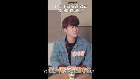 [Makestar]VOISPER项目_13_二选一JungDaeGwang