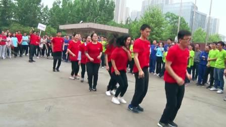 2018郑锅春季运动会