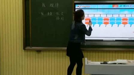 小学数学人教版一下《第7单元 找规律》吉林陈丹
