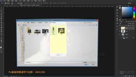 ps自学教程-实例 唯美手机3D效果合成
