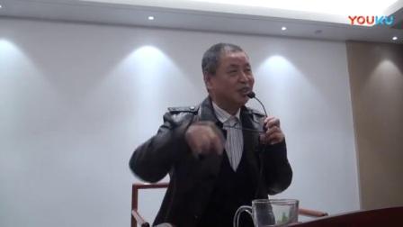 明诠老师-中医与西医(下)_标清