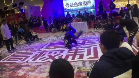 """沈阳""""奉天高校制霸""""breaking 1vs1  FloorJun 海选"""