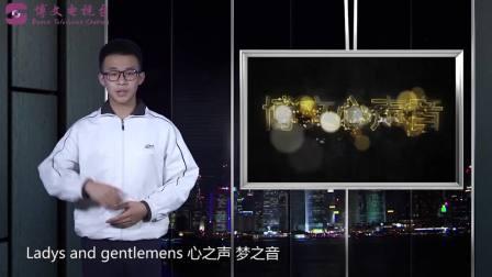 2018春季博文校园零距离07