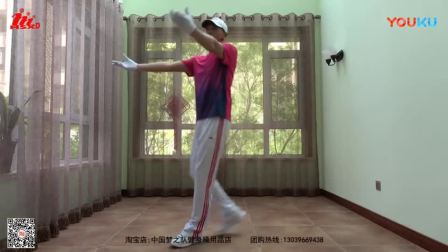 中国梦之队快乐之舞第十三套分解加演示全集_高清_1