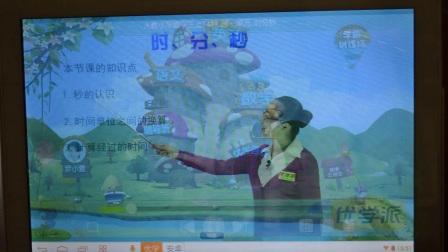 【丽致数码专营店】优学派学生平板电脑功能演示