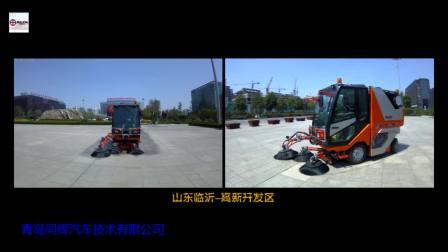 同辉汽车扫路机工作视频