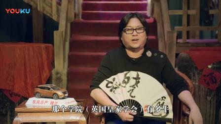高晓松自曝显赫家世, 外公曾与王后共舞, 厉害了!