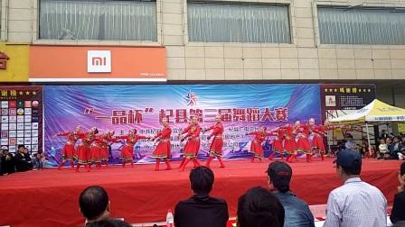 青叶舞蹈队11《鸿雁》一品杯杞县第三届舞蹈大赛复赛(20180505)