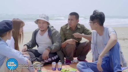 生存之道(冷饭特辑) Đảo Sinh Tồn(FAP TV Cơm Nguội - Tập 152)