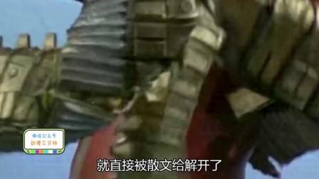 中国黄金龙怪兽在奥特曼面前就是个玩具?一击致命,毫无还手之力