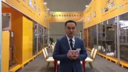 第55届重庆药机展——展位整体介绍