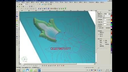 电脑雕刻软件之浮雕设计和雕刻路径编程视频