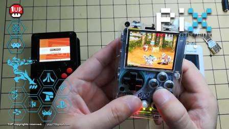 1UP-PiX树莓派2寸袖珍掌机,复古游戏模块,高亮广角屏3000ma锂电