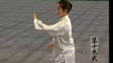 吴阿敏四十二式太极拳教学3_标清
