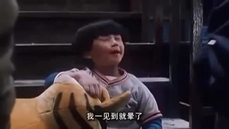 香港電影《踢到宝》 (粤语)郑则仕 - Lucky Encounter 粵語高清