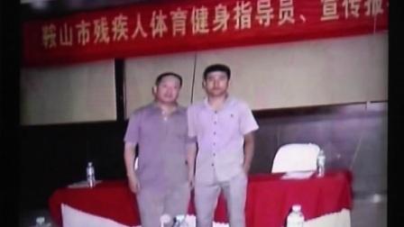 刘思言发明南果梨白兰地和情景剧