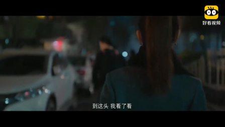 《北京女子图鉴》陈可依无奈了, 别人犯的错自己却挨打!