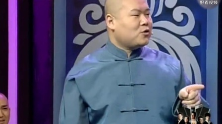 岳云鹏被春晚毙掉的爆笑相声,全程无尿点!全场观众都笑喷了 (3).mp4