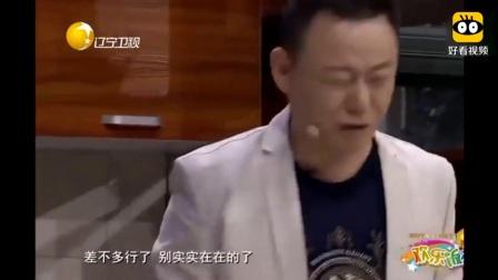 邵峰叮嘱孙涛,一定要多敬酒少说话!笑得我都停不下来了!.mp4
