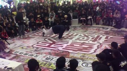"""沈阳奉天""""高校制霸""""Breaking 1on1 32进16 bboy Floor Jun vs 大连bboy?"""