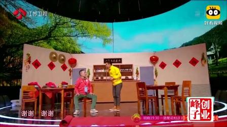 郭阳郭亮这俩活宝演的小品太搞笑了,句句是笑点,观众都笑喷了.mp4