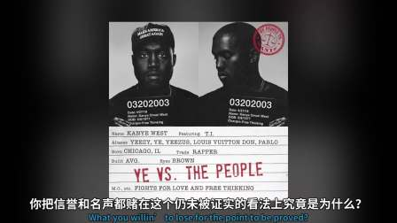 Ye Vs. The People