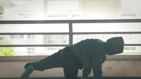 南邮通达学院4+1街舞社  four plus crew 五周年宣传片