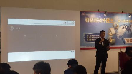 20180427-台北-群益世贸春电展-4