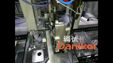 丹尼克尔 变量泵行业自动化送螺母加自动拧紧 搭载阿特拉斯电枪