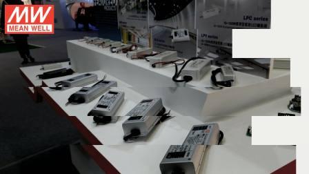 2018台灣國際照明科技展,明緯一枝獨秀_FULL_HD